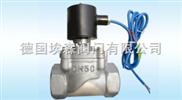 超高压电磁阀工作原理_高压电磁阀_主要技术参数_安装_使用