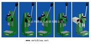 WTJ69-MPRP-5-齿轮齿条式精密手动压力机 型号:WTJ69-MPRP-5 库号:M377031