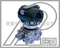 PT500-30513051差压变送器的报价