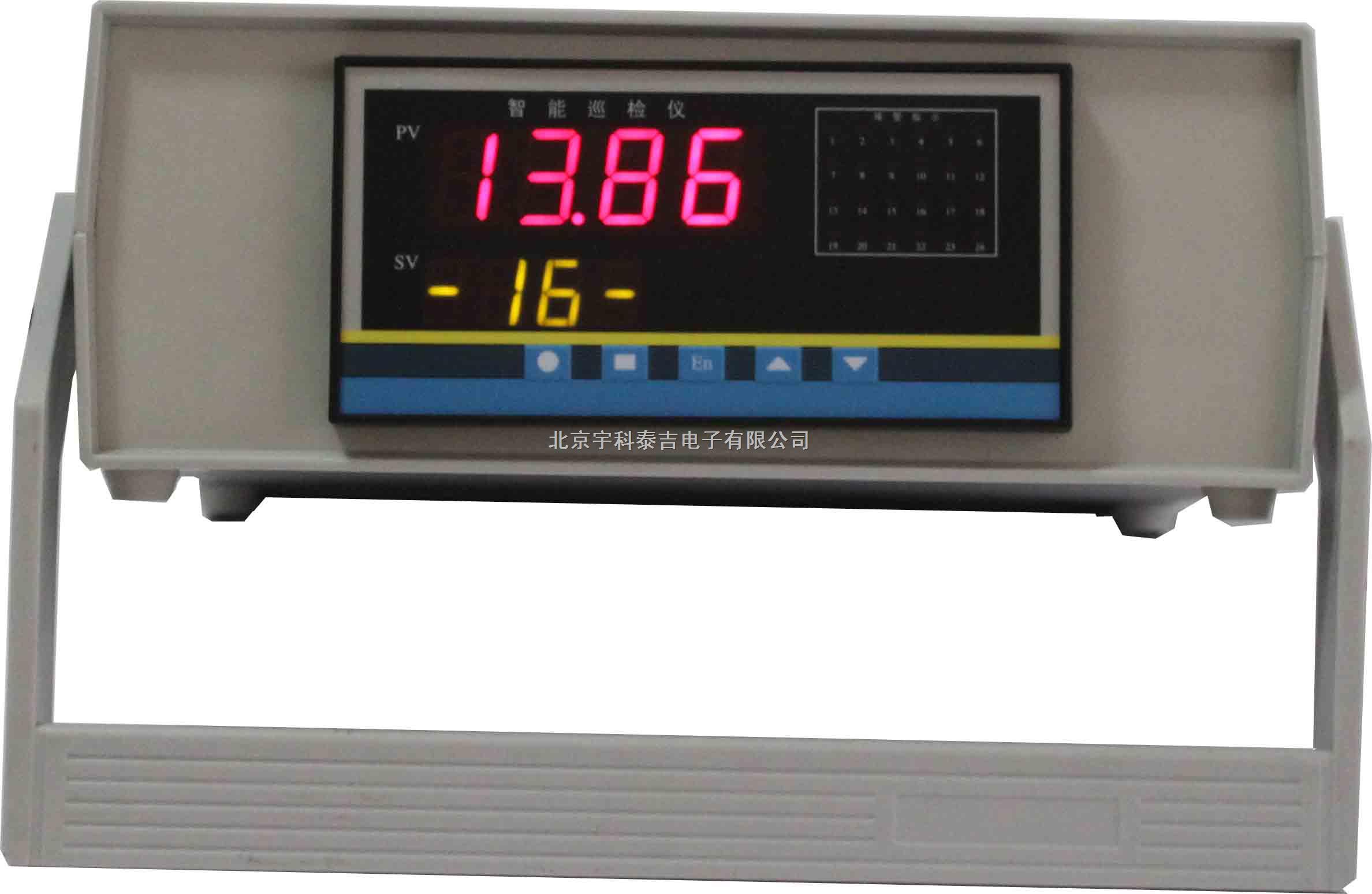 智能24路温度巡检仪