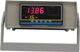 YK-19T-24智能24路温度巡检仪