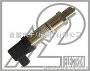 PT500-702高压压力变送器的报价