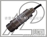 PT500-501压阻式压力传感器的报价
