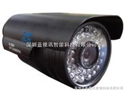 LX-ZIP3341CRS50米网络红外防水摄像机