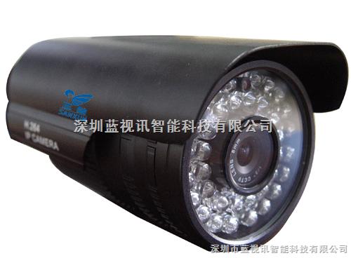 LX-ZIP3348CRS50米网络红外防水摄像机