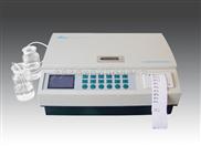 中西牌BOD速测仪/BOD快速分析仪/BOD测定仪/BOD快速测定仪(2~4000mg/L 微生物电极法) 型号:BH84BH-11(国产优势)库号:M380760