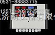 高炉煤气泄漏报警器,煤气检测报警器