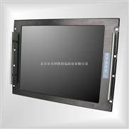 工业屏|工业液晶显示器