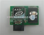 AXD-MST-04MS-安信达 双通道固态电子盘SATADOM