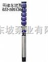 井用热水潜水泵/天津潜水井用泵