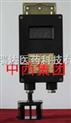 矿用风速传感器(国产)有煤安证(优势产品)