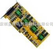 LX-Z6808H视频采集卡