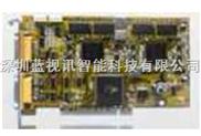 LX-Z4008HC视频采集卡