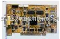 LX-Z4004HC视频采集卡