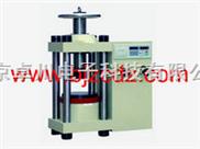 WD.79-YE-3000-纸管抗压试验机