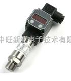 数显压力变送器 /传感器,一体化数显变送器/传感器一体化数显压力变送器/传感器