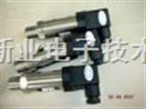 AL扩散式压力变送器,扩散硅压力变送器,压力传感器扩散式压力变送器/传感器