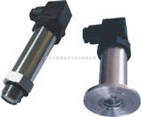 AL齐平膜型压力变送器齐平膜型压力变送器