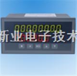 XSJ/B流量积算仪,XSJ/C流量积算仪,流量积算仪,XSJ/B流量积算仪/XSJ/C流量积算仪