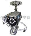 LX-Z3513CRS30米红外阵列摄像机