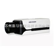 DS-2CD8313-海康威视热成像网络摄像机DS-2CD8313