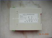 ALT导轨式温度变送器-ALT导轨式温度变送器