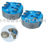 ALT装配式温度变送器、温度变送器模块ALT装配式温度变送器、温度变送器模块
