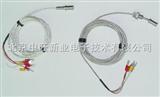 WZPM201热电阻传感器端面热电阻传感器WZCM端面热电阻