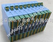 国电中自  GD8902二线制变送器电流信号隔离配电器(支持HART 二入二出)