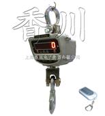 3吨电子吊秤→三吨电子吊称