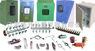 防爆YXHW-I型仪表保温(保护)箱