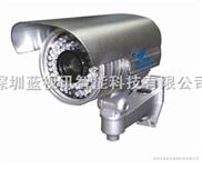 LX-ZD801CR 宽动态红外防水摄像机