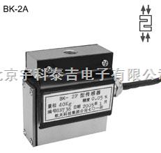 S型测力/称重传感器