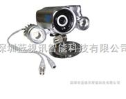 LX-Z3317CRS145米红外阵列摄像机,LX-Z3317CRS