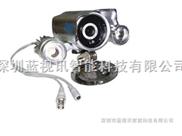 LX-Z3315CRS145米红外阵列摄像机,LX-Z3315CRS