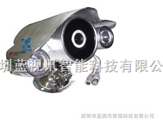 LX-Z3312CR1S55米红外阵列摄像机