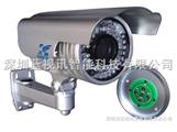 LX-ZD801CR彩色宽动态红外防水摄像机