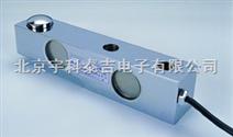 悬臂梁式测力/称重传感器