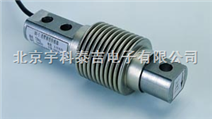 波纹管悬臂测力/称重传感器
