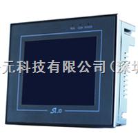 公元科技新推出7寸真彩触摸屏MT700