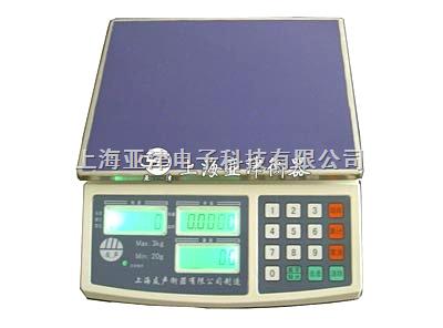 浙江JWE+-1.5K称电子秤,计重型桌秤