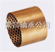 青铜卷制轴承