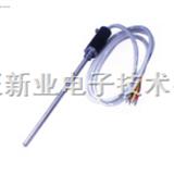 WZP-127手柄式温度传感器,手持温度传感器,热电偶传感器