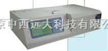 红外测油仪(主打) 型号:CN61M/MAI-50G
