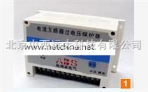 电流互感过压保护器 型号:A7B-SCKB-6Z
