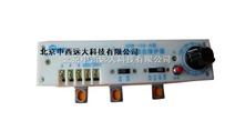 电动机综合保护器 型号:Z/ZJDB-80-A