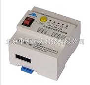 单相自动重合闸电源保护器(订做) 型号:JPDZ16-AR-63A