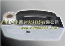 便携式烟雾发生器 (部分部件进口) 型号:S9QD-LD-75I