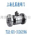 不锈钢高压球阀-|不锈钢高压球阀性价-|不锈钢高压球阀价格