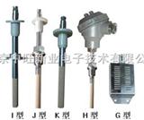WZP高温温度传感器,K型温度传感器